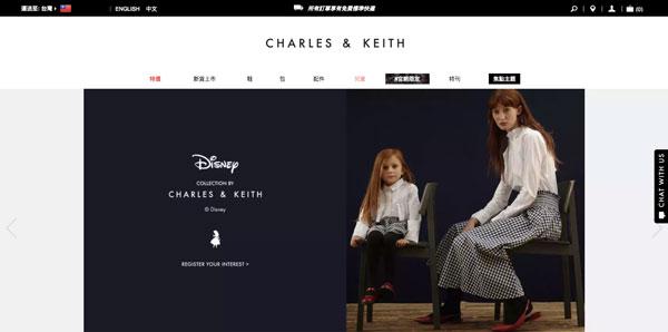 Charles & Keith 小CK台灣