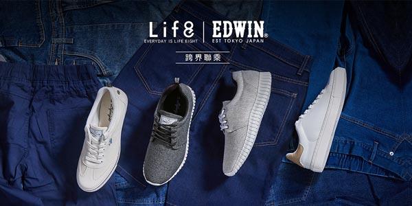 Life8 折價券/購物金