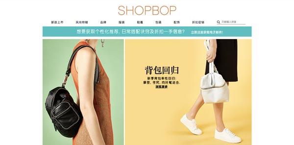 Shopbop購物折扣碼