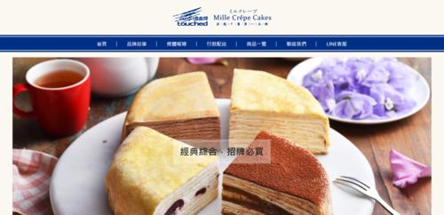 塔吉特千層蛋糕優惠