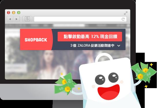 ShopBack Cashback Buddy - Cashback Button
