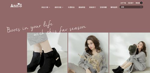 Ann'S 時尚流行女鞋購物優惠