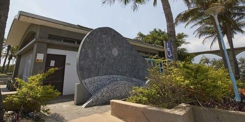 花蓮景點推薦南濱公園