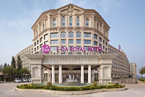 高雄飯店推薦義大皇家酒店