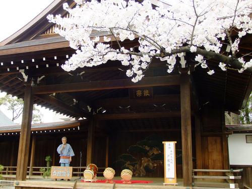 東京機票景點推薦靖國神社