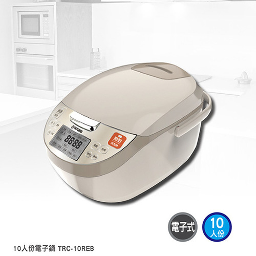 IH 微電腦電子鍋推薦大同 TATUNG TRC-10REB