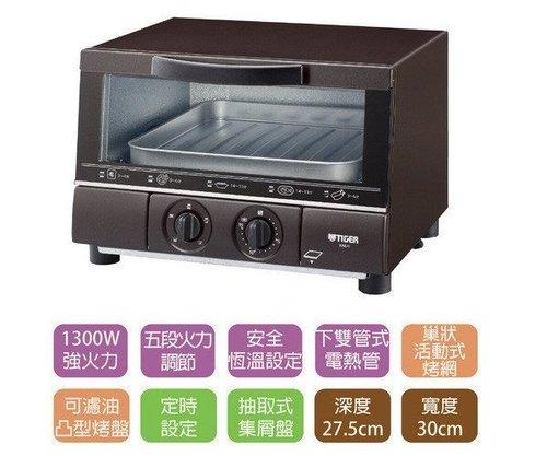 虎牌 TIGER 五段式電烤箱 KAE-H13R