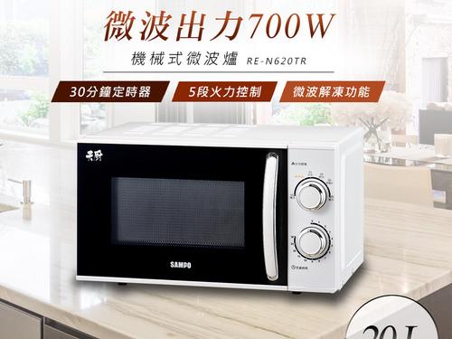 機械式微波爐推薦台灣三洋 Sanlux 機械式微波爐