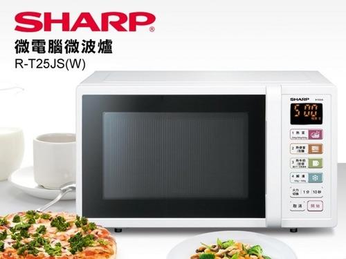 夏普 25L 微電腦微波爐