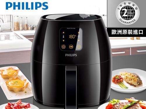 飛利浦 PHILIPS 頂級數位觸控式健康氣炸鍋