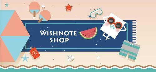 wishnote shop 優惠代碼