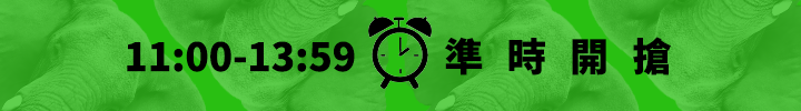 11:00-13:59