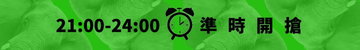 21:00-24:00