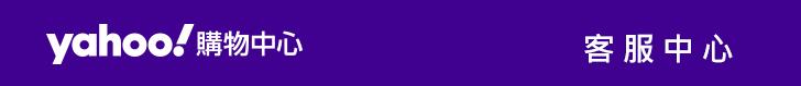 Yahoo!奇摩購物快速到貨說明頁面首圖