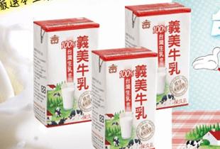 100%台灣生乳製義美牛乳$13起/瓶