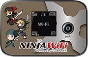 出國旅遊必備WIFI機,NINJA WiFi給你隨時打卡捕ig,還有現金回饋喔