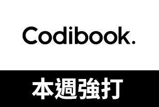 CodiBook韓式時尚商品優惠