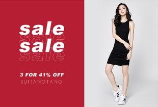 Suitangtang 隋棠服飾品牌 + 5%現金回饋
