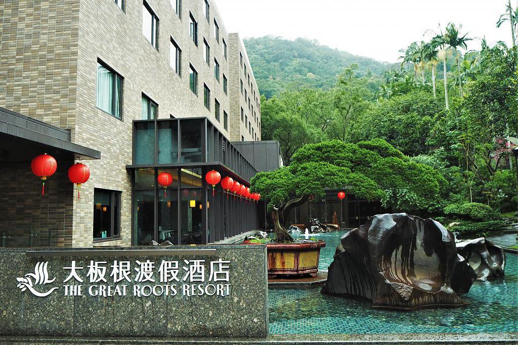 【現折100】三峽大板根森林溫泉SPA+饗宴美食+森林門票
