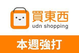 udn買東西消費刷台新gogo卡享現金回饋