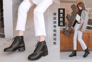 白鳥麗子馬丁靴優惠