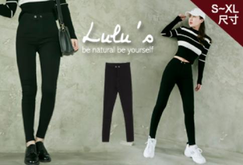 Lulu's現金回饋