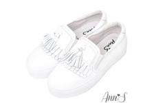 Ann'S小白鞋現金回饋