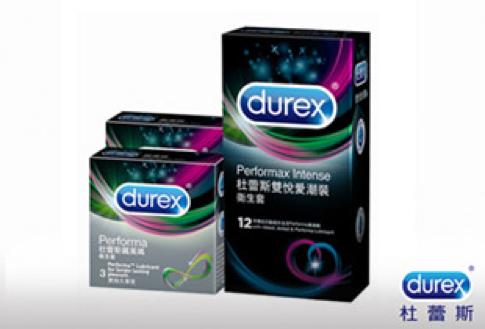 Durex杜蕾斯保險套現金回饋