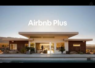 Airbnb Plus 住宿優惠