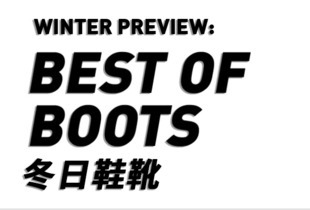 Forever 21冬靴優惠