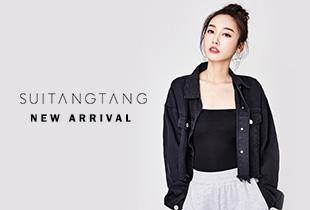 Suitangtang 隋棠服飾品牌 +5%現金回饋