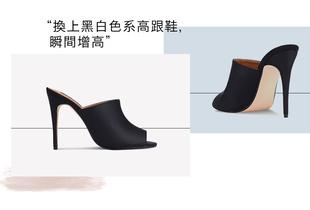 ZALORA女鞋優惠
