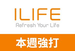 iLife洗地機器人官網優惠