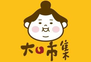 大口市集DIY料理-酸辣檸檬蝦球