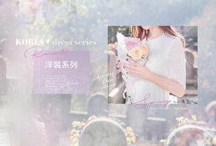 OB嚴選婚禮系列