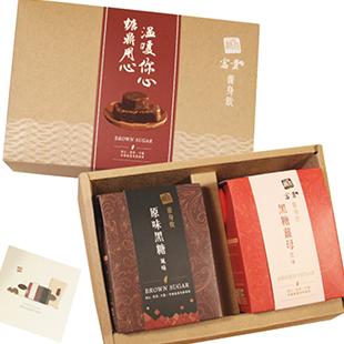 糖鼎|暖心禮盒