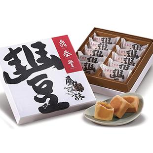鼎泰豐|金磚旺來鳳梨酥禮盒