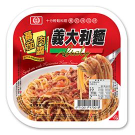 桂冠蕃茄肉醬義大利麵