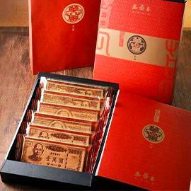 鈔票煎餅提袋禮盒