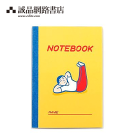 HIGHTIDE New Retro Notebook/ B6/ Yellow/ 2019 Eslite Limited
