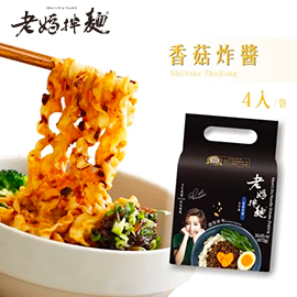 老媽拌麵-香菇炸醬風味(118g x 4包)