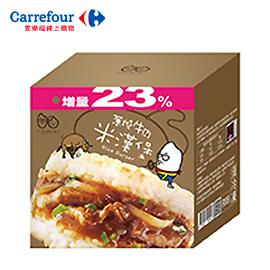 TOMMI-蔥燒牛肉米漢堡(160g*3入)