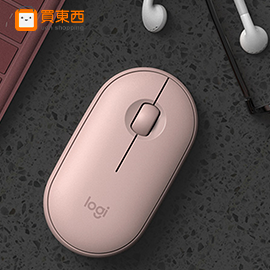 羅技 M350 鵝卵石無線滑鼠- 玫瑰粉