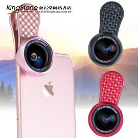 aibo 玫瑰花形0.6X廣角抗變形手機特效鏡頭