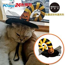 黃黑彎角網紗南瓜巫婆帽變裝造型貓咪小狗頭飾