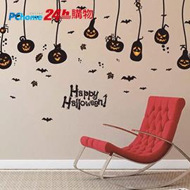 萬聖節Halloween壁貼紙裝飾派對佈置櫥窗玻璃牆貼