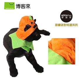 搗蛋橘南瓜帽綠脖圍頭飾配件 貓咪小狗變裝無橘色
