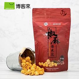【星球工坊xKiKi食品雜貨】椒麻爆米花(110g/包)