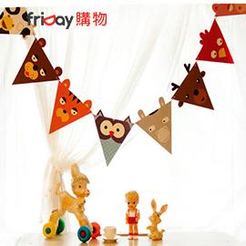 【PS Mall】卡通動物三角旗 牆壁裝飾 吊飾 萬聖節聖誕節
