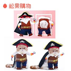 << igoole >> 寵物狗狗貓咪海盜變身裝寵物衣服